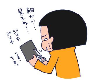 0513お弁当01