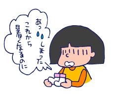 双子を授かっちゃいましたヨ☆-0501バースディ06