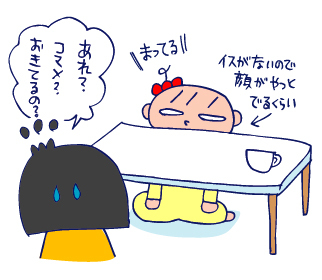 双子を授かっちゃいましたヨ☆-0509ロタ2日目03