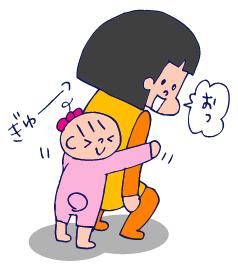 双子を授かっちゃいましたヨ☆-0328みんなみんな04