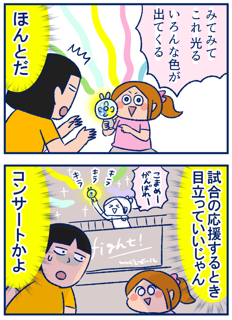 ミニ扇風機03