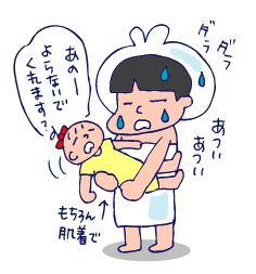 双子を授かっちゃいましたヨ☆-0619お風呂06