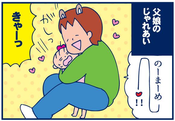 0810読書01