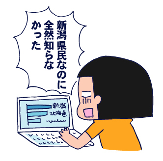 0921納豆07