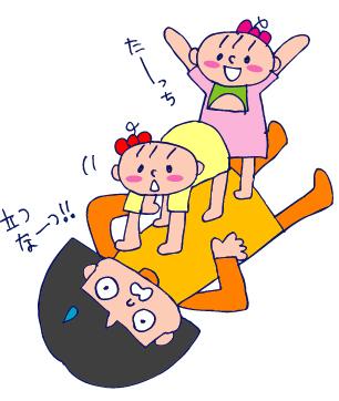 双子を授かっちゃいましたヨ☆-0904夜02