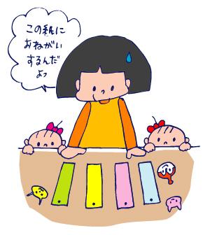 双子を授かっちゃいましたヨ☆-0701たなばた02