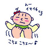 双子を授かっちゃいましたヨ☆-0318ひよこくらぶ04