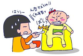 双子を授かっちゃいましたヨ☆-0605離乳食03