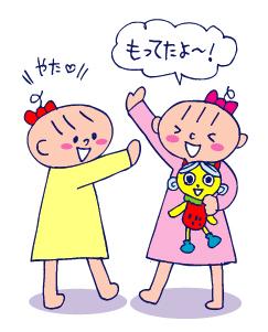 双子を授かっちゃいましたヨ☆-12162歳03