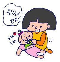 双子を授かっちゃいましたヨ☆-0913ハミガキ02