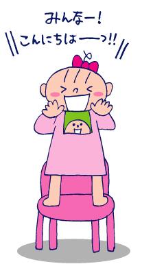 双子を授かっちゃいましたヨ☆-1220お姉さん01