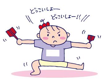 0929運動会03