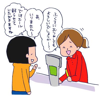 0420お会計03