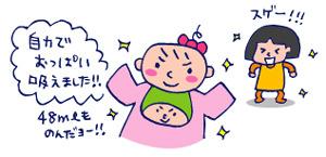 双子を授かっちゃいましたヨ☆-1228面会03
