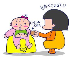 双子を授かっちゃいましたヨ☆-0602離乳食02