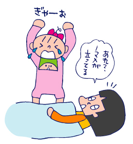双子を授かっちゃいましたヨ☆-0530ノマメ熱06