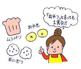 双子を授かっちゃいましたヨ☆-1013離乳食講座04