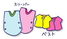 双子を授かっちゃいましたヨ☆-0414夜について03
