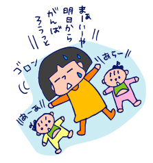双子を授かっちゃいましたヨ☆-0604離乳食04