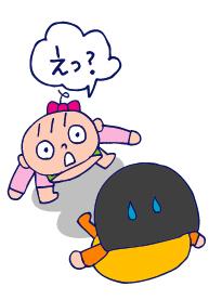 双子を授かっちゃいましたヨ☆-0403ねえ03