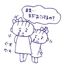 0215ぷりぷり02