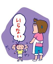 双子を授かっちゃいましたヨ☆-1015おむかえ03