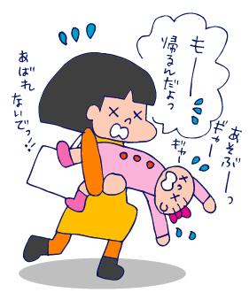 双子を授かっちゃいましたヨ☆-0113水族館06