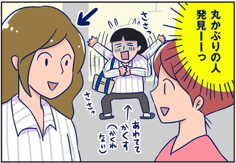 【双子あるある漫画】参観日でリアルに起こった服かぶり事件【元気ママ更新】