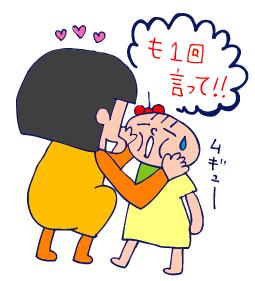 双子を授かっちゃいましたヨ☆-0811ママ04