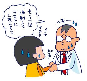 双子を授かっちゃいましたヨ☆-0503腱鞘炎01