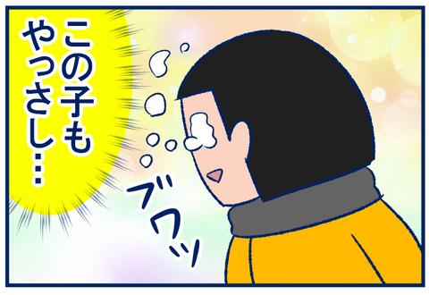 プレゼント04