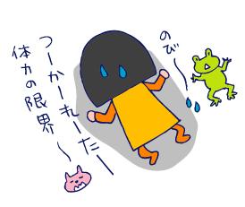 双子を授かっちゃいましたヨ☆-0503鳥屋野潟公園04