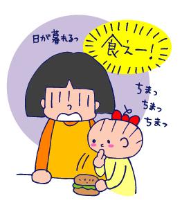 双子を授かっちゃいましたヨ☆-1005こまかい04