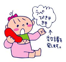 双子を授かっちゃいましたヨ☆-1216プレゼント01