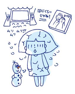 0717アナ雪03