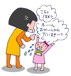 双子を授かっちゃいましたヨ☆-0127大好き03