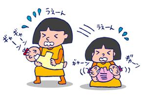 双子を授かっちゃいましたヨ☆-0302泣く01