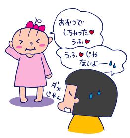 双子を授かっちゃいましたヨ☆-1123トイレ02
