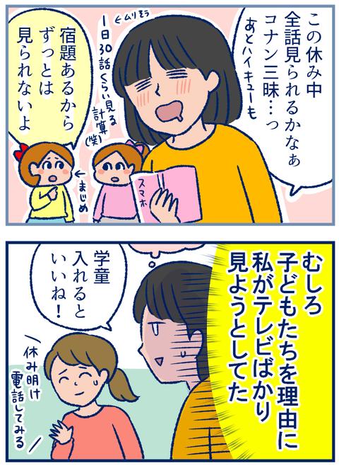 動画配信03