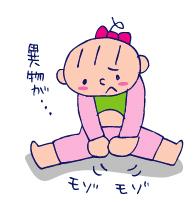 双子を授かっちゃいましたヨ☆-0218検査03