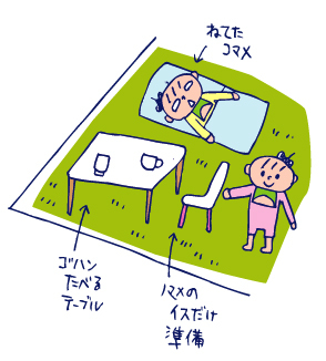 双子を授かっちゃいましたヨ☆-0509ロタ2日目04