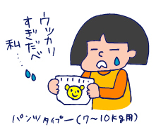 双子を授かっちゃいましたヨ☆-0725オムツ01