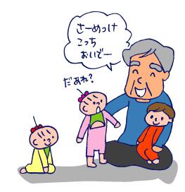 双子を授かっちゃいましたヨ☆-0228ドリームハウス02