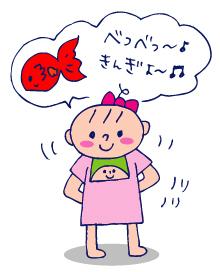 双子を授かっちゃいましたヨ☆-1歳8ヵ月02