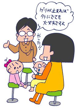 双子を授かっちゃいましたヨ☆-0514ロタ最終日01