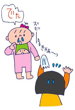 双子を授かっちゃいましたヨ☆-01151歳1ヵ月04
