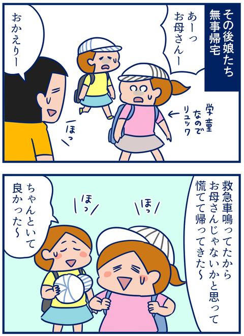 救急車02