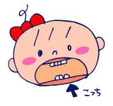 双子を授かっちゃいましたヨ☆-1212したの歯01