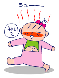 双子を授かっちゃいましたヨ☆-0524胃腸炎05