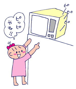 双子を授かっちゃいましたヨ☆-0819ピッピ01